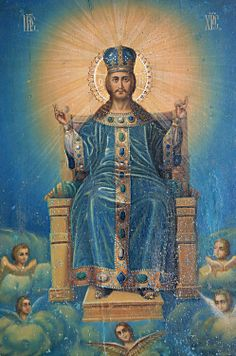 Our Lord Jesus Christ is King of Heaven and Earth. Christ The King, King Jesus, Jesus Is Lord, Catholic Pictures, Jesus Pictures, Catholic Art, Religious Art, Religious Icons, Roman Catholic