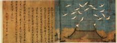 Emperor Huizong - SamuraiWiki