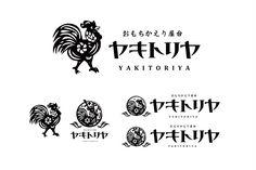 japanese restaurant logo - Google Search