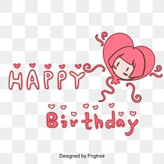 Pink girls love balloon girls happy birthday small fresh and lovely font design Fonts Happy Birthday Little Boy, Happy Birthday Frame, Happy Birthday Posters, Birthday Frames, Happy Birthday Greeting Card, Boy Birthday, Birthday Ideas, Love Balloon, Pink Balloons