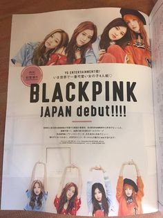 """ [SCAN] 170731 BLACKPINK for MINI Magazine Japan (September 2017 Issue)  © lotsales2  """