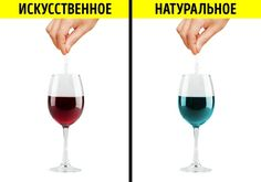 I became interested in making strong drinks at home. In Vino Veritas, Eat Smart, Kitchen Witch, Bartender, Cooking Time, Good To Know, Red Wine, Helpful Hints, Food To Make