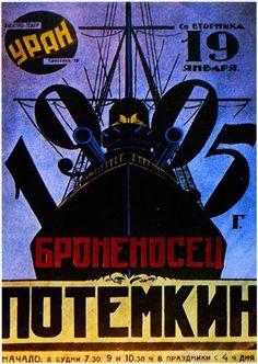 Броненосец «Потёмкин» - Eisenstein  Potemkine. Serge Eisenstein.