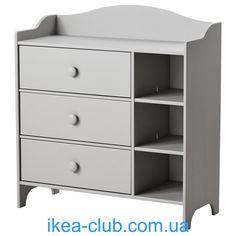 IKEA 002.802.65