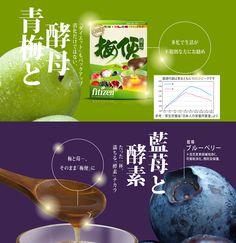 fitizen 梅便秘方1入 (15包/盒) -PayEasy線上購物