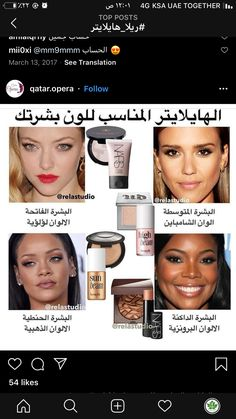 Pin By Sara Fawzy On Learn Makeup Learn Makeup Makeup Beauty