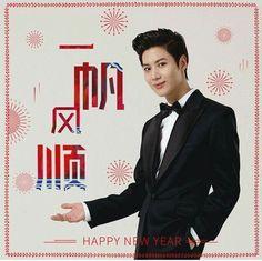 SHINee from Shilla Duty Free New Year Greeting