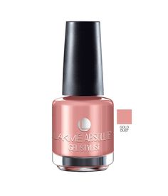 Lakme Absolute Gel Stylist Nail Color 15 ml - Gold Dust