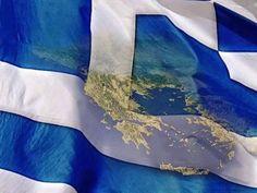 Εθνική ισχύς Thessaloniki, Greece, Flag, Tapestry, Artwork, Beauty, Cyprus, Greece Country, Hanging Tapestry