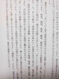 @TakafumiHosono