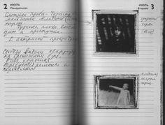 Andreï TARKOVSKI. Working diary for Mirror