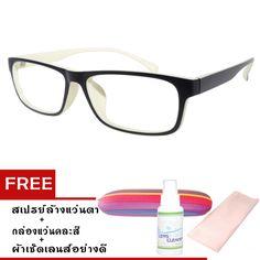 จำหน่ายขายแว่นตาและนาฬิกา#กินบำรุงสายตาราคาแว่นเรแบน#แนะนําร้านแว่นตา pantip#แว่นเรแบน ทรงกลม ตัดแว่นตาราคาถูกระบบออนไลน์ รีวิวลูกค้าhttp://www.ขายกรอบแว่นสายตา.com กรอบแว่นพร้อมเลนส์ ลดสูงสุด90% เลือกซื้อได้ที่ http://www.lazada.co.th/superopticalz/รับสมัครตัวแทนจำหน่าย แว่นตาและนาฬิกา  ไม่เสียค่าสมัคร รายได้ดี(รับจำนวนจำกัดจ้า) สอบถามข้อมูล line  : superoptical
