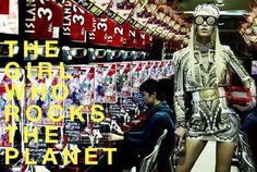 Aline Weber, Vogue Japan