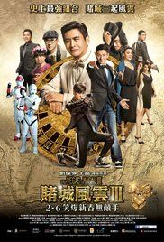 Watch From Vegas To Macau 3. Ken is holding a wedding ceremony in Macau for her daughter, Rainbow, who is marrying his protege, Vincent. Ken's best buddies, Vic and Mark, are invited to the wedding. On the wedding day ...