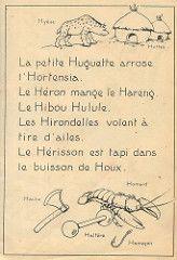 alphabet p17