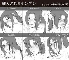 Sasunaru, Naruko Uzumaki, Susanoo, Sarada Uchiha, Naruto Shippuden Sasuke, Naruto Kakashi, Narusasu, Naruto Boys, Boruto