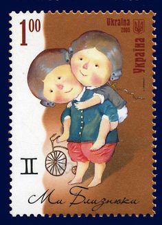 Stamp of Ukraine s884 - Гапчинская, Евгения Геннадиевна — Википедия