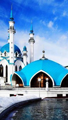 Kazan Mosque Kul Sharif - Russia