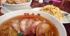 中城村南上原にある大人気の老舗中華料理店です。宜野湾市の大山店と中城村の南上原店の2店舗を兄弟で経営しているんだそうです。