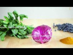 Видео-рецепт: Как красить яйца натуральными красителями - YouTube