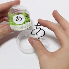 Incorporating the nostalgic gachapon capsule dispenser into their project, four art students created 3-dimensional typographic hiragana. The miniature font-figures feature the first character of hiragana あ (pronounced ah) and was created in two fonts: Mincho and Gothic. The font figur