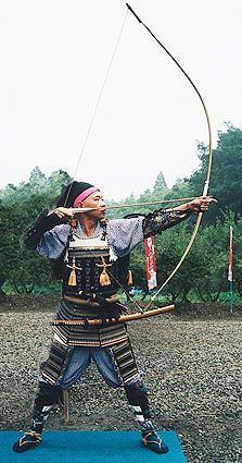 Kyudo: 弓道 is Japanese styled Archery.