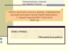 решебник по русскому языку нагерасименко 12 издание
