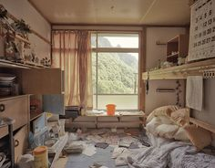 Japanese Ghost Town Snapped in Film by Riccardo Parenti - Lomography