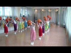 Танец с баскетбольными мячами в детском саду. - YouTube