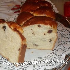 Banana Bread, Cake, Recipes, Foods, Food Food, Food Items, Kuchen, Recipies, Ripped Recipes