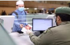 استعلام عن وافد مكتب العمل Saudi Arabia Expat Visa