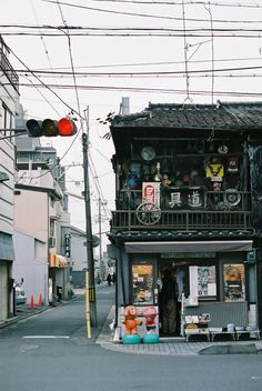 Kyoto, Japan, 2014 - - saw this place while leaving Kyoto. Can't believe someone got a pic of it and I randomly came across it. I was on a bus so I didn't have time to take a pic. Aesthetic Japan, Japanese Aesthetic, City Aesthetic, Kyoto Japan, Tokyo Japan, Tokyo City, Okinawa Japan, Manga Japan, Monte Fuji