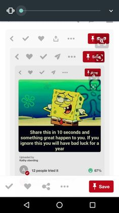 Just in case Funny Quotes, Funny Memes, Jokes, Weird Quotes, Hilarious, Just Do It, Just In Case, Chain Messages, Tumblr Stuff