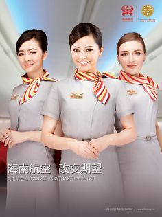 Hainan Airlines uniforms