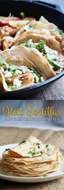 Our Low Carb Tortillas are only two ingredients and are perfect tacos and burritos! 8 egg whites and coconut flour