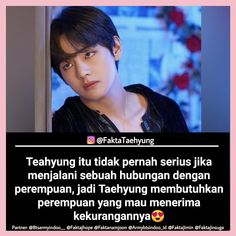 Bts Quotes, Sadness, Aesthetic Wallpapers, Taehyung, Kpop, Memes, Instagram, Grief, Meme