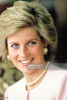 Diana, Princess Of Wales, during her official tour of the Gulf States on March 15, 1989 in Abu Dhabi, United Arab Emirates.