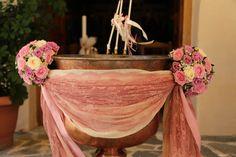 Vintage romantic στολισμός κολυμπήθρας με δαντέλα σε σάπιο μήλο και εκρού.Πολύ ιδιαίτερη και κομψή επιλογή. Δημιουργήστε και τον εξωτερικό στολισμό με τα ανάλογα χρώματα και ξεχωρίστε με φινέτσα. Baptism Decorations, Bloom, Gifts, Vintage, Projects, Presents, Favors, Vintage Comics, Gift