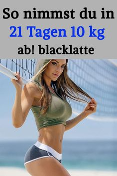 Inspirational Quotes For Daughters, Workout Meal Plan, Gewichtsverlust Motivation, Sport Girl, Jogging, Fitness Inspiration, Health Fitness, Keto, Weight Loss