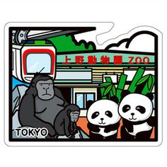 gotochi postcard ueno zoo