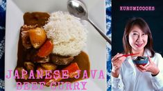 Japanese Curry, Japanese Food, Beef Curry, Curry Dishes, Meat, Cooking, Breakfast, Recipes, Kitchen