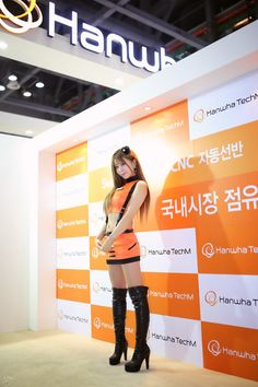 Heo Yoon Mi - 2014.4.9 #2 - Album on Imgur