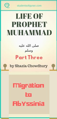 Life of Prophet Muhammad pbuh - Part 3 Islamic Teachings, Islamic Quotes, Quran Translation, Prophet Muhammad, Islam Quran, Hadith, Studying, Invite, Students