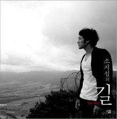 So Ji sub Road Photo Essay book The Way Korean Hallyu Star Actor Gift Fun Relax