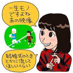 元日本代表大畑大介さんがサポートする少年少女ラグビーチームが初勝利ばかりかブロック優勝まで果たしましたキャプテンの女の子の40メートル駆け抜けてのトライに関してなぁちゃんは意外な角度からの感想を  西野一生モノですよねあの映像結婚式のときとかに流して欲しいくらい  大吉さんはスクールウォーズのモデルとなった伏見工業高校の下部チームと同志社のジュニアチームを同時に倒したと興奮していました  #なぁちゃんのグータッチ Vol.362016-12-24放送よりライオンのグータッチフジテレビ系土曜あさ9時55分からMCの西野七瀬乃木坂46のひとことをピックアップしてイラストにしています