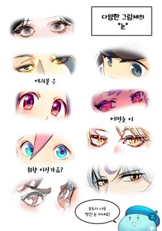 Amazing Learn To Draw Eyes Ideas. Astounding Learn To Draw Eyes Ideas. Digital Art Tutorial, Digital Painting Tutorials, Art Tutorials, Drawing Reference Poses, Drawing Skills, Drawing Tips, Realistic Eye Drawing, Body Drawing, Parts Of The Eyeball