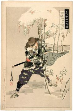 Samurai pledged to their lords and were taught not to fear death. An honorable death in battle or defending their lord was the acceptable way to die. Japanese Art Prints, Japanese Artwork, Art Occidental, Japan Painting, Japanese Warrior, Traditional Japanese Art, Samurai Art, Japan Art, Japanese Culture