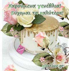 Στείλε ευχές γιορτής και γενεθλίων στα αγαπημένα σας προσωπα.:) Birthday Wishes, Birthday Cake, Vanilla Cake, Desserts, Food, Tailgate Desserts, Special Birthday Wishes, Deserts, Birthday Cakes