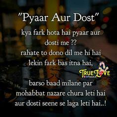 2466 Best Sms English And Hindi Shayari Hindi Quotessad Love
