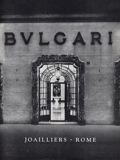 Bvlgari 1960 - my other favorite house